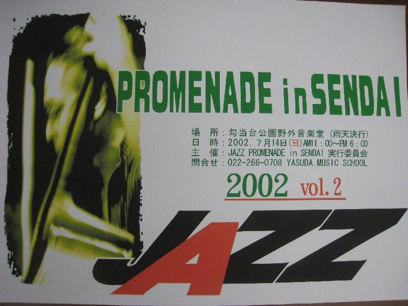 jazzpro2002