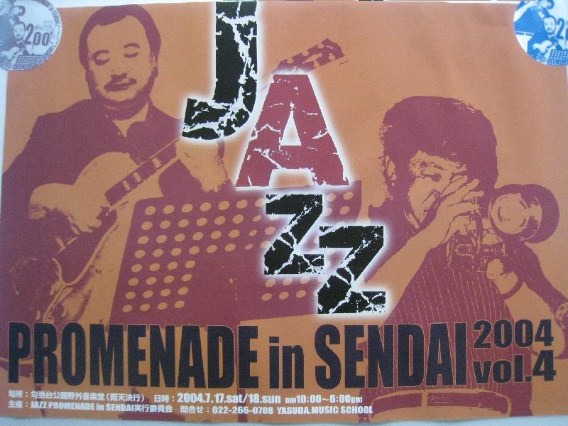 jazzpro2004