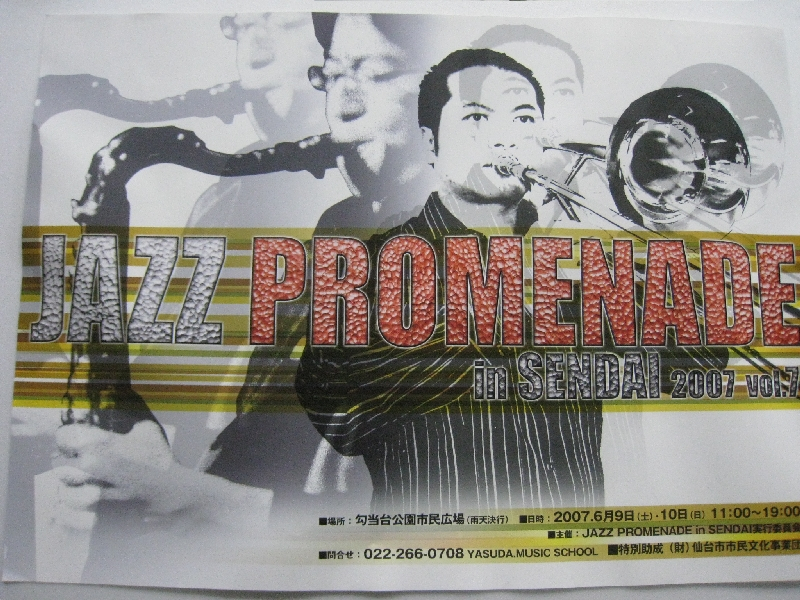 jazzpro2007
