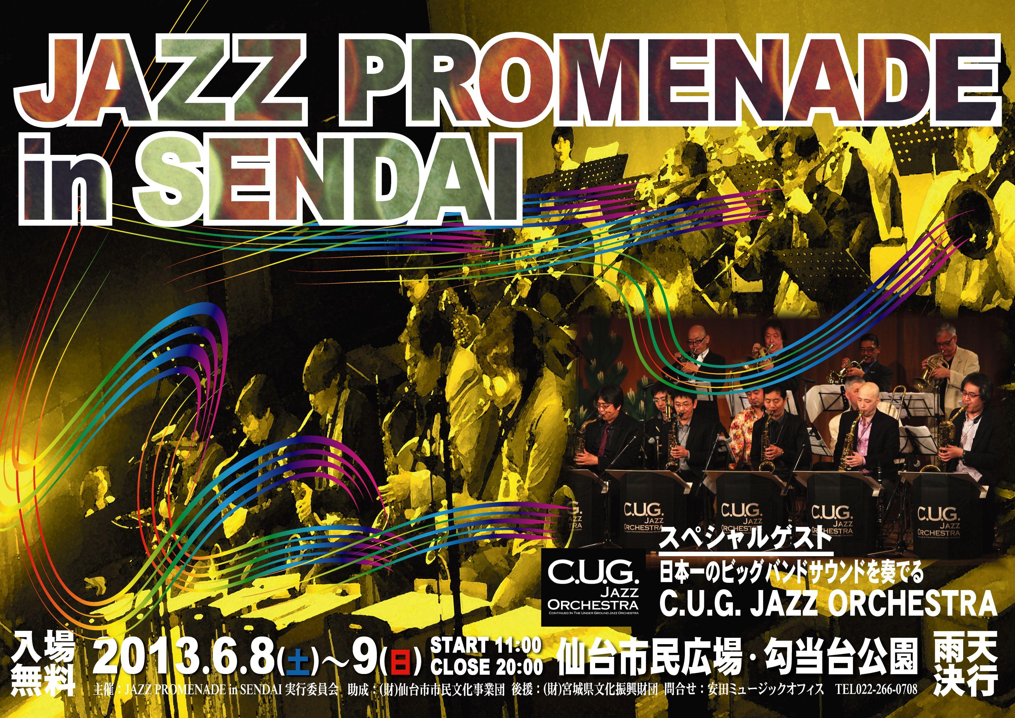 jazzpro2013