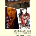 2014.07.26.8D828BB493O_01