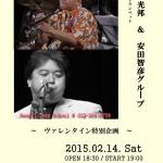 20150214木幡_01