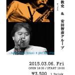 20150306川崎
