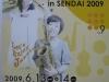 jazzpro2009